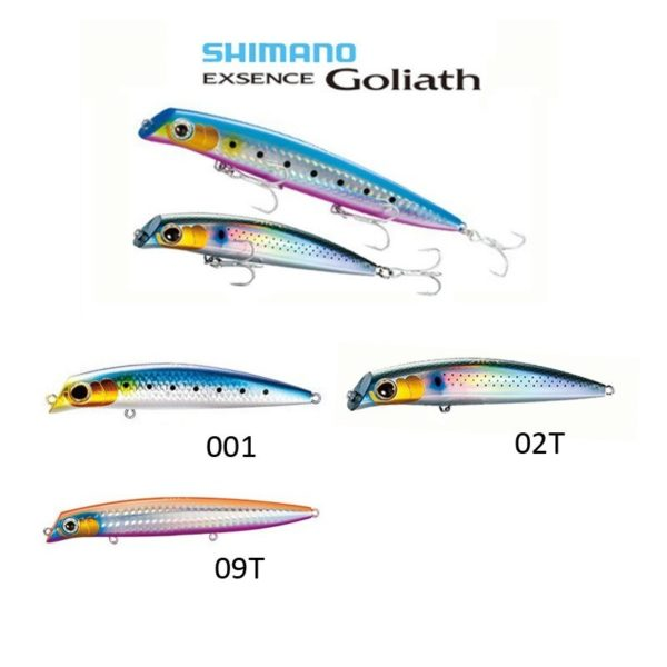 Воблер Shimano Exsence Goliath - Floating 95mm