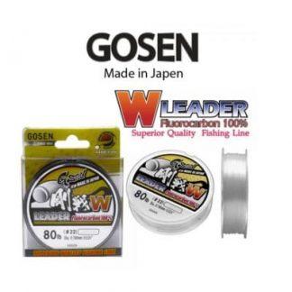Влакно за повод Gosen W Leader FC