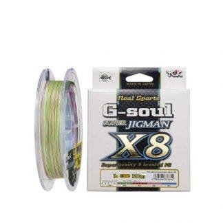 Влакно плетено YGK G-soul SUPER JIGMAN X8
