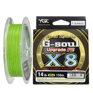 Влакно плетено YGK G-soul X8 Upgrade