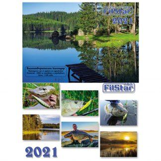 Благотворителен календар FilStar 2021